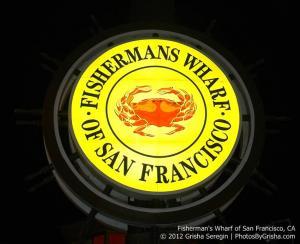 SF-Fishermans-Wharf-sign-1